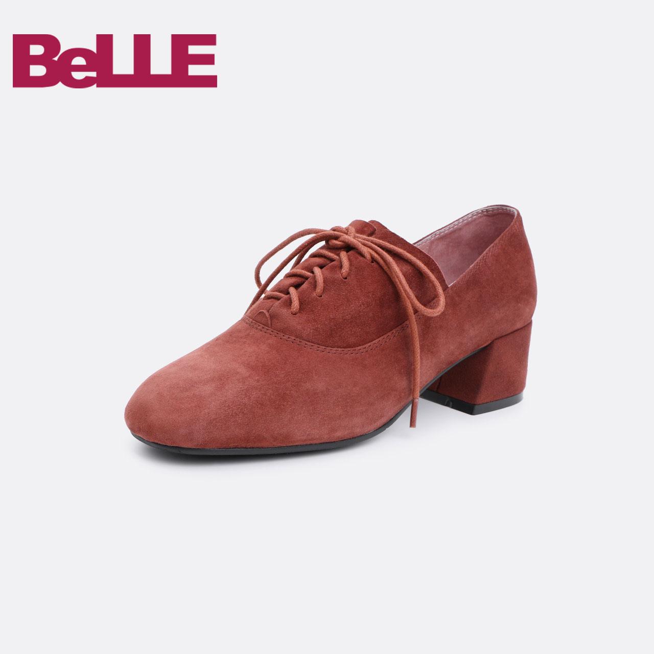 Belle-百丽2018秋商场同款羊绒皮粗跟系带休闲女皮鞋S9J1DCM8