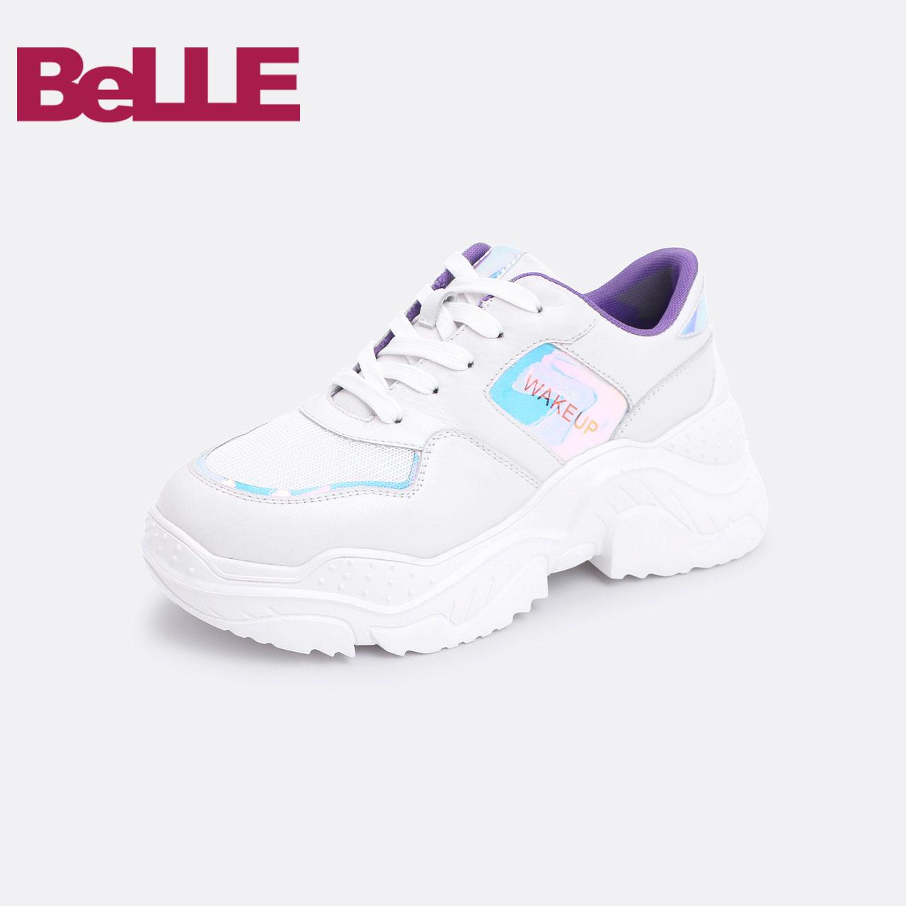 百丽老爹鞋2018秋商场同款牛皮时尚松糕彩色运动鞋S9A1DCM8