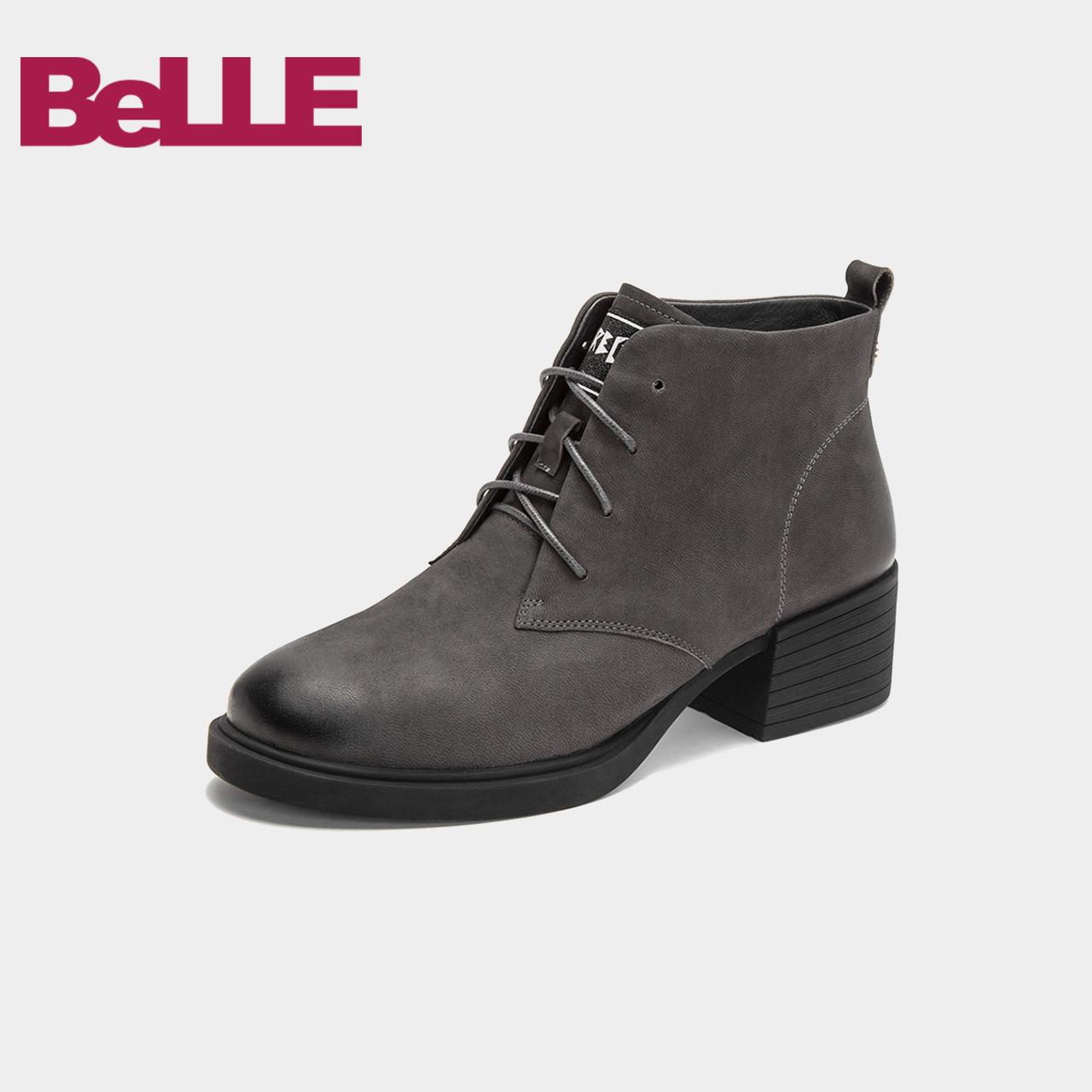 百丽马丁靴2018冬季商场新款羊皮女粗跟短靴女靴子S9W1DDD8