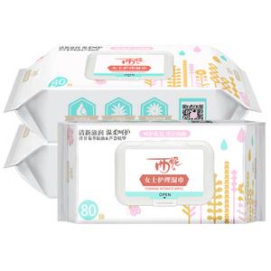 西妮私处护理湿巾纸80抽x3包抑菌洁阴清洁卫生成人房事湿纸巾女士