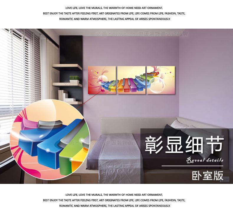 必画旗舰店_必画品牌产品评情图
