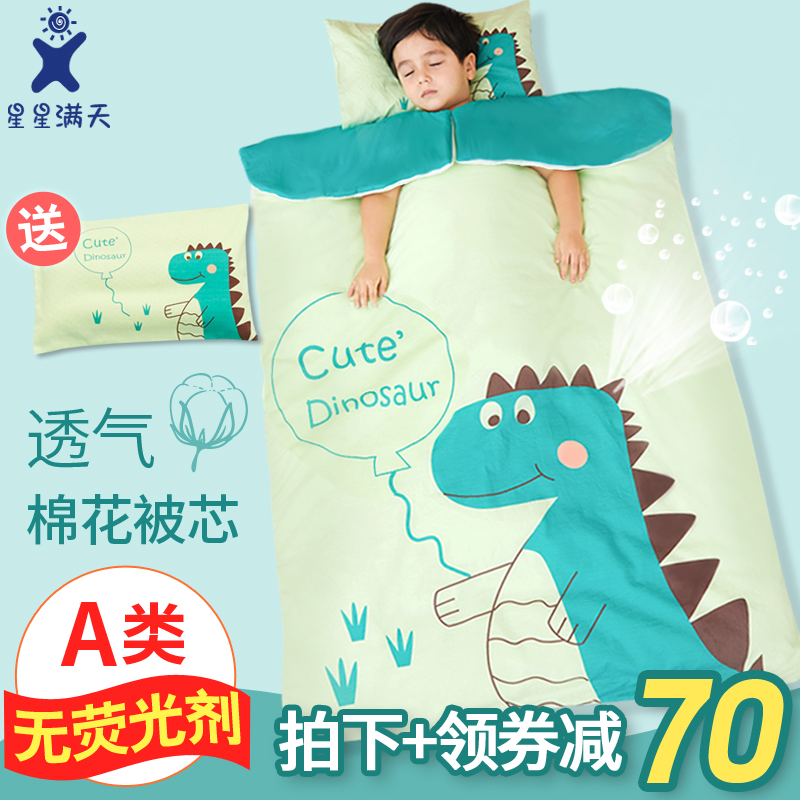 Baby sleeping bag children autumn and winter summer baby cotton thin section anti-kick artifact four seasons universal thick quilt