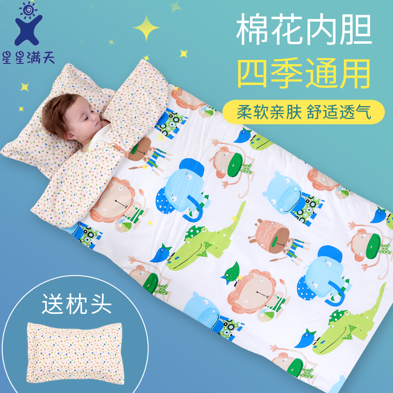 Baby sleeping bag summer thin section spring and autumn cotton baby children anti-kick artifact child quilt four seasons universal