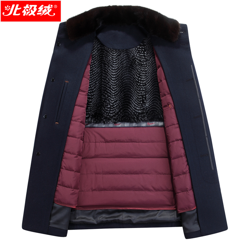 Men's coat Bejirog 5898
