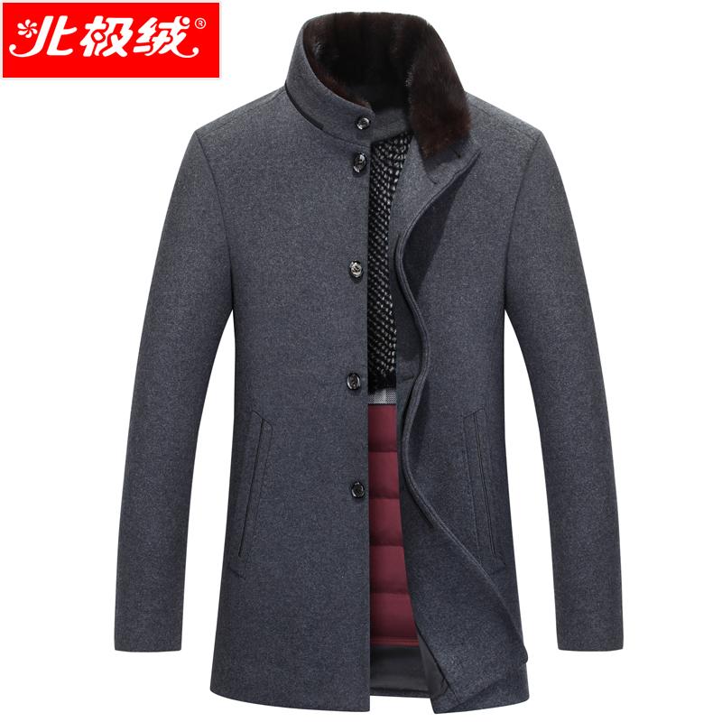 Пальто мужское Bejirog 5898