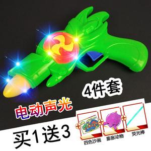 男孩礼物电动儿童玩具枪声光音乐迷你手枪套装小孩宝宝男孩2-6岁