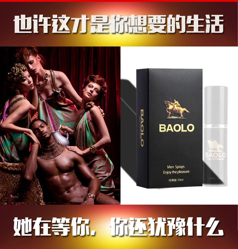云开亚美大药房旗舰店_BAOLO品牌产品评情图