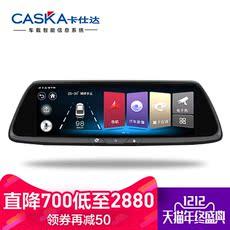 GPS-навигаторы в зеркало заднего вида Caska