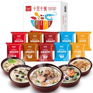 海福盛早餐速食粥10袋组合装冲泡即食早饭夜宵方便营养食品代餐粥