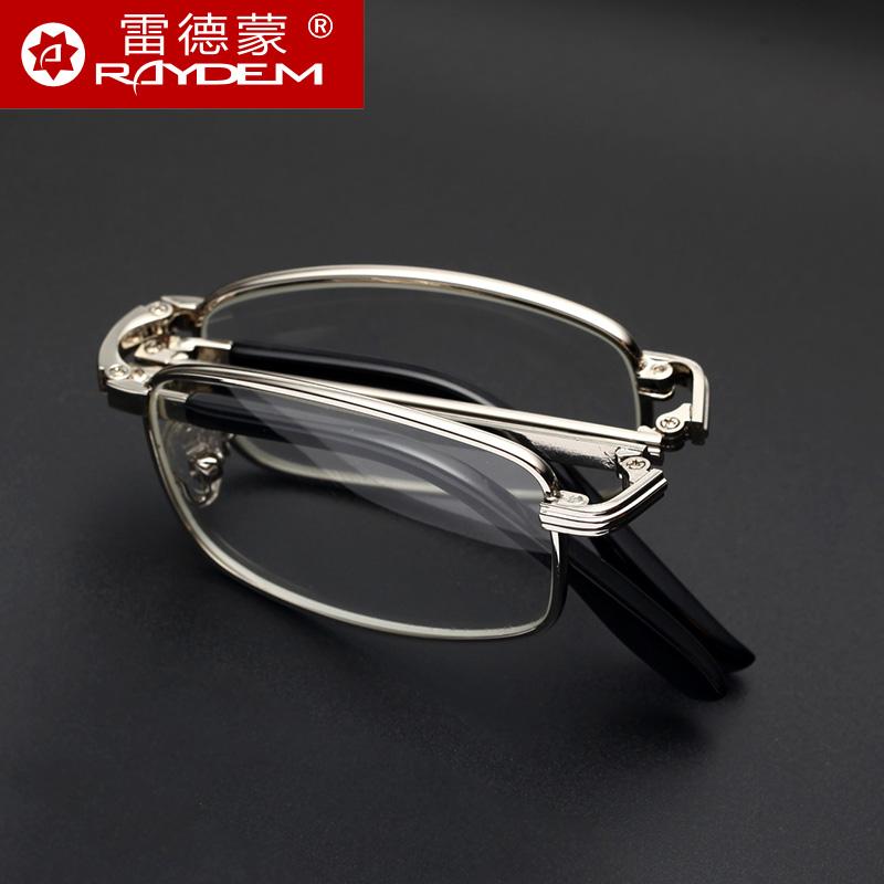 新款便携时尚折叠式老花眼镜树脂老人老花眼镜女老花镜男眼睛