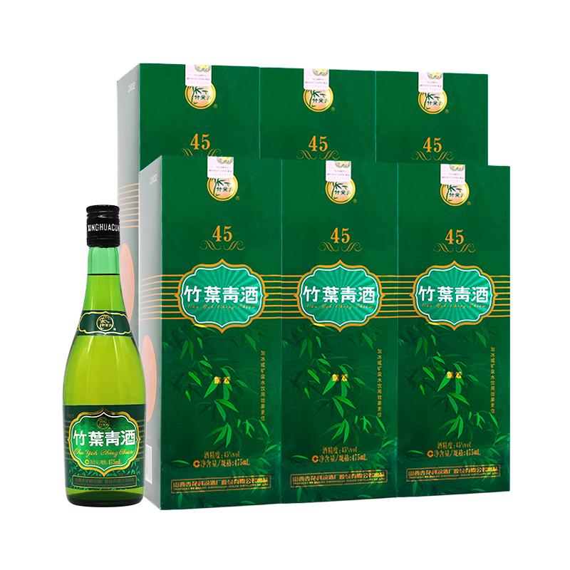 山西杏花村汾酒 45度牧童竹叶青酒475ml 整箱六瓶国产露酒