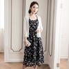 2018秋装新款女装韩版开衫配吊带裙精神女套装chic复古港味两件套