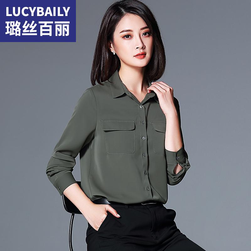 璐丝百丽军绿色衬衫女长袖2018秋装新款雪纺上衣宽松休闲职业衬衣