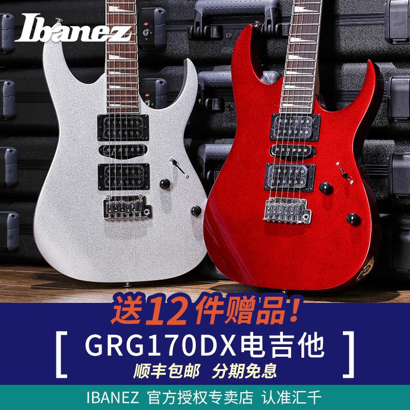 IBANEZ依班娜电吉他GRG170DX乐器入门电子吉他电吉他套装初学者