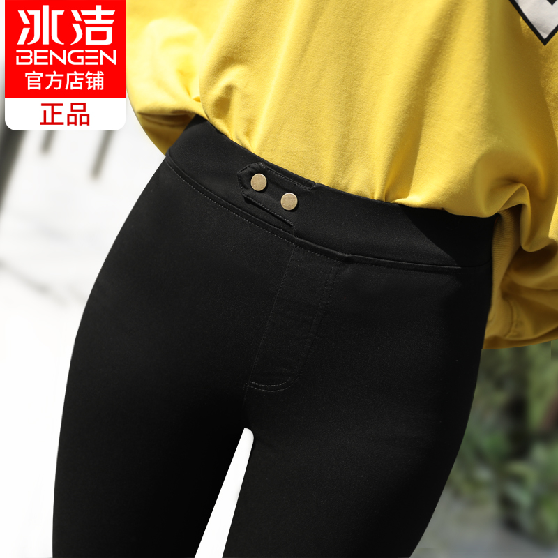 Ice cleaning magic pants women thin section leggings spring and autumn wear black pants high waist nine points feet pants large size pencil pants