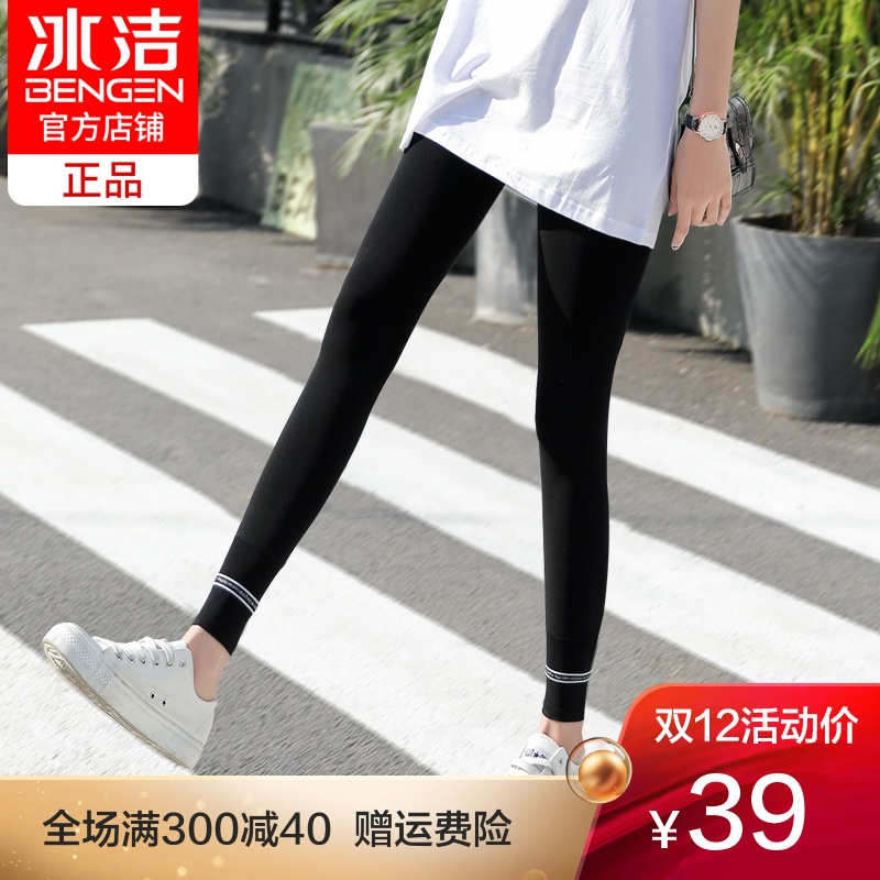 Ice clean leggings women thin section summer high waist wear large size casual pants spring and autumn Korean black feet pants