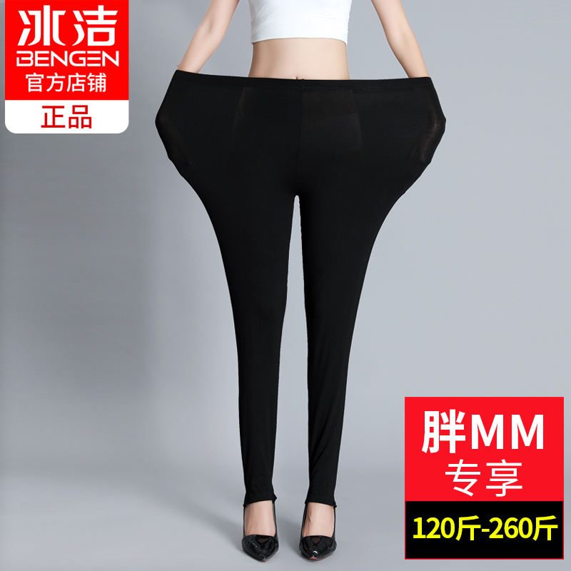 Ice clean large size leggings women thin fat mm200 kg plus fertilizer to increase elasticity to wear nine points spring and autumn foot pants