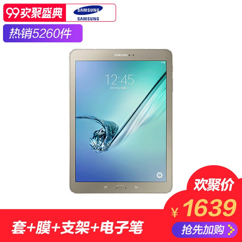 Samsung-三星 SM-T810 GALAXY Tab S2 WLAN 32GB平板电脑安卓10寸 T710 T715C T815C智能通话二合一官方正品