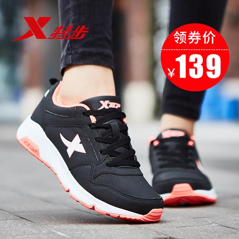 特步女鞋正品保暖跑鞋秋季新款运动鞋女学生休闲鞋复古跑步鞋