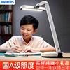 飞利浦护眼台灯国A级LED台灯轩扬学生学习阅读书桌卧室床头台灯