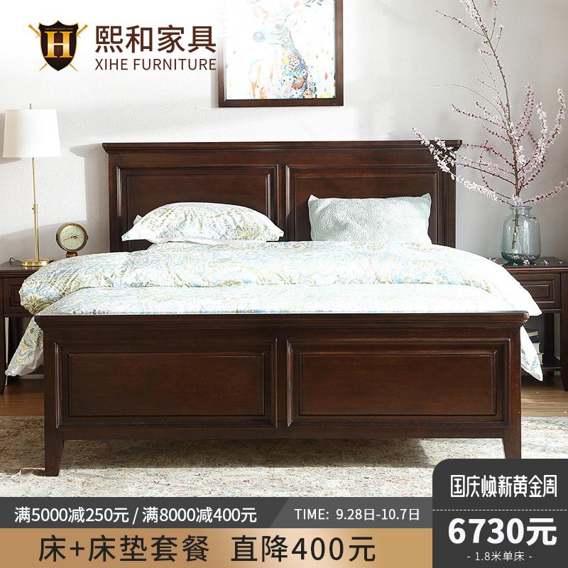 美式全实木床1.8米双人床婚床1.5m美式床主卧大床卧室熙和家具
