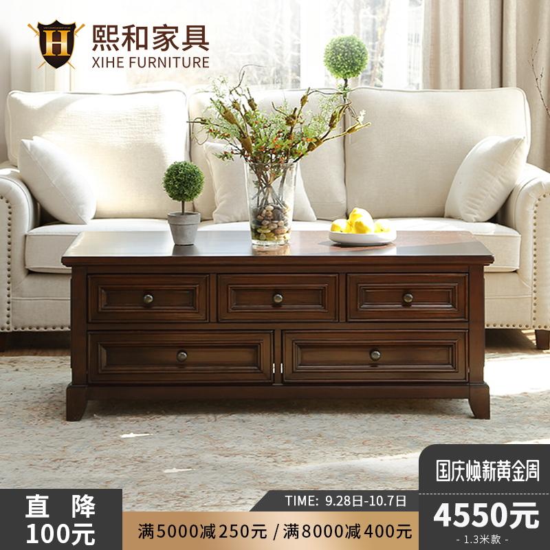 美式全实木茶几客厅乡村方几储物边几茶桌樱桃木水性漆熙和家具