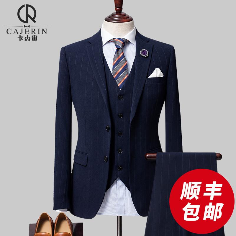 新郎西服套装男婚礼三件套韩版修身结婚西装男套装青年正装伴郎服