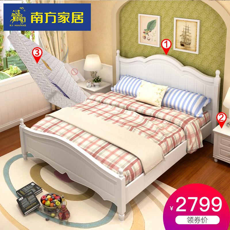 南方家居韩式田园床1.8米公主床白色双人床1.5m简约主卧大床组合