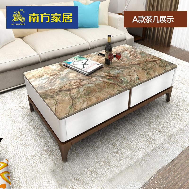 南方家私现代客厅家具大小户型大理石茶几1.3米北欧简约时尚新款