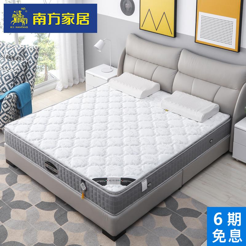 南方家居 品牌乳胶床垫3E椰棕精钢弹簧床垫1.8米双人席梦思两面