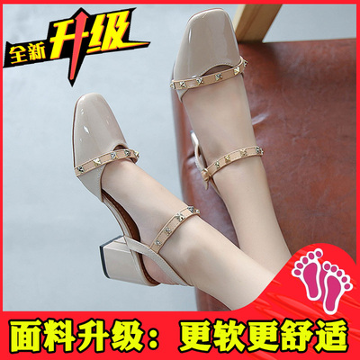 Women High Heels Working Office Shoes Party Formal Shoes 648101