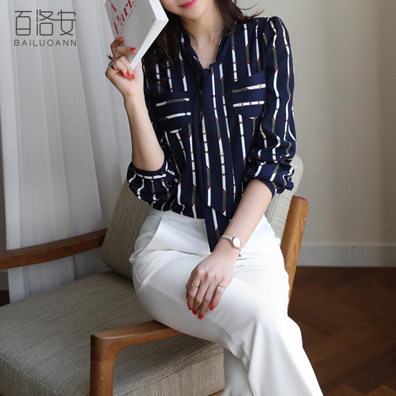 百洛安长袖条纹衬衫女装2018秋季新款V领飘带气质衬衣宽松上衣潮