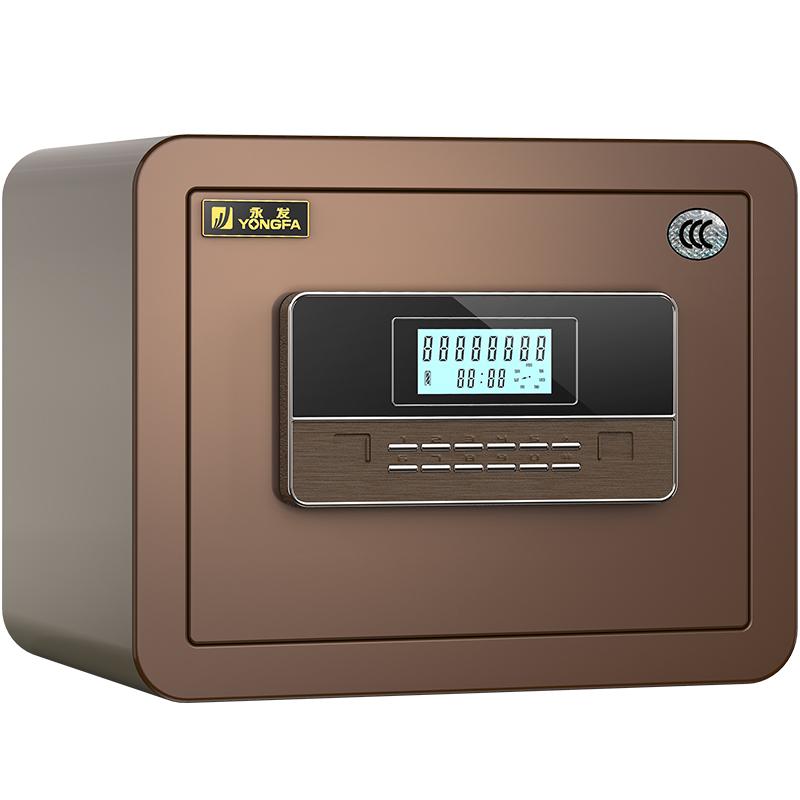 YONGFA永发保险柜家用小型30cm保险箱防盗电子密码钥匙3c认证全钢迷你保险柜办公入墙入衣柜