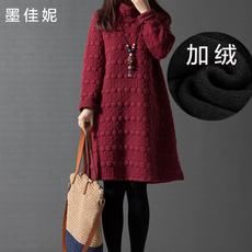 Платье для беременных Ink Jiani mjn5165