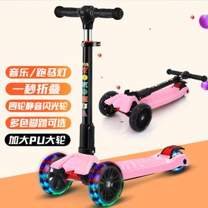 barbne/巴巴泥 滑板车儿童2-3-4-6-9岁小孩三四轮折叠闪光滑滑踏板车宝宝溜溜车