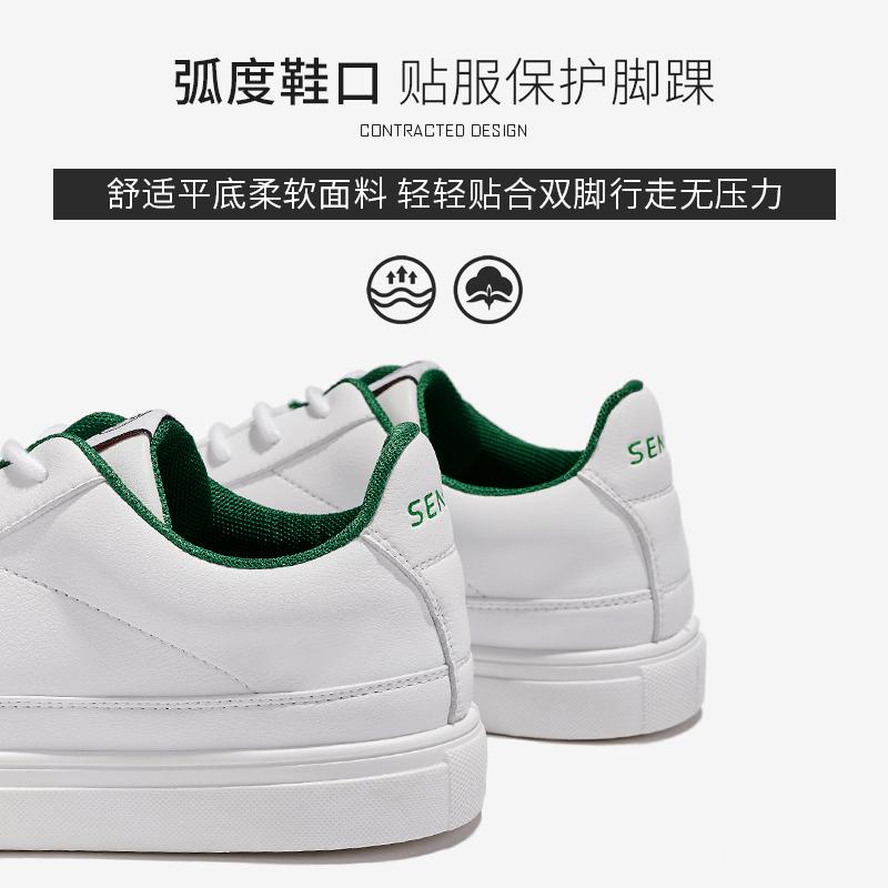 森马男鞋小白鞋男2020新款夏韩版潮流百搭白色板鞋休闲鞋子男潮鞋