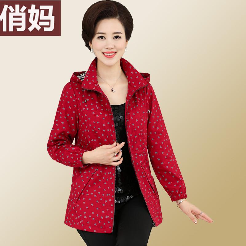 中年人春秋外套女40-50-60岁外衣服中老年妈妈装短款褂子老人风衣