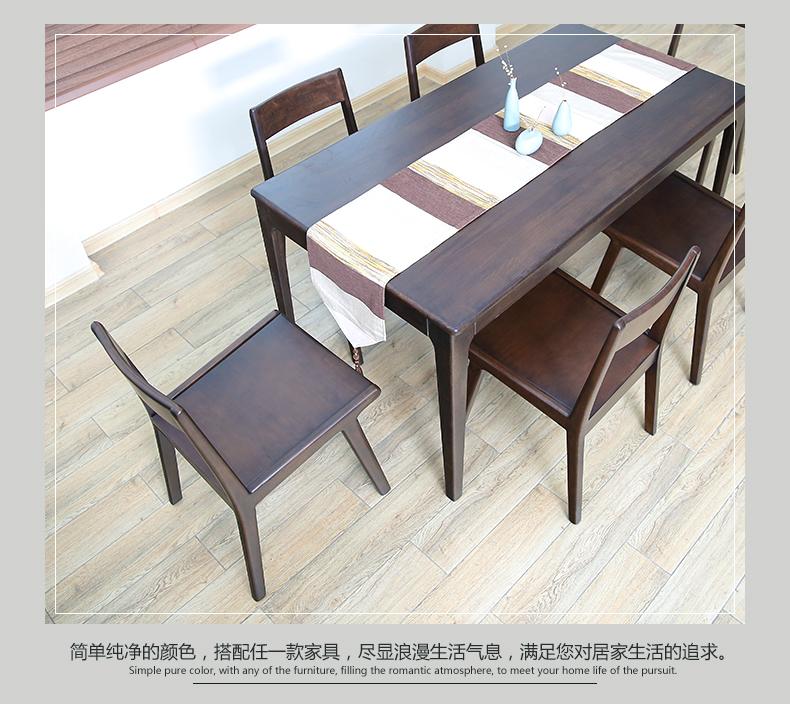 羽佰惠 日式实木餐椅 简约现代餐厅小户型榉木餐桌椅书桌休闲椅
