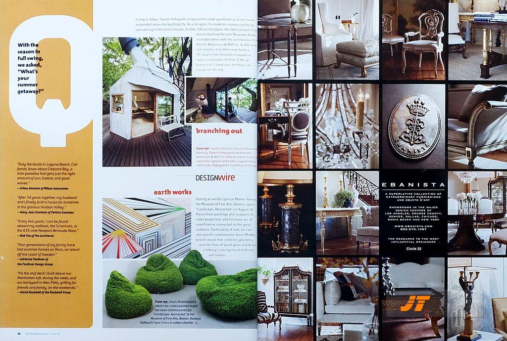 美国interior design 也是全球室内设计领域发行量最大的杂志图片