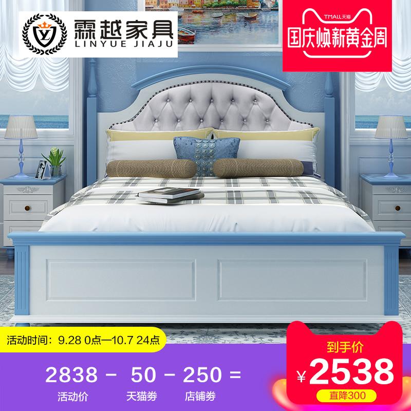 地中海实木双人床软靠蓝白色公主床婚床1.5 .8米多功能高箱储物床