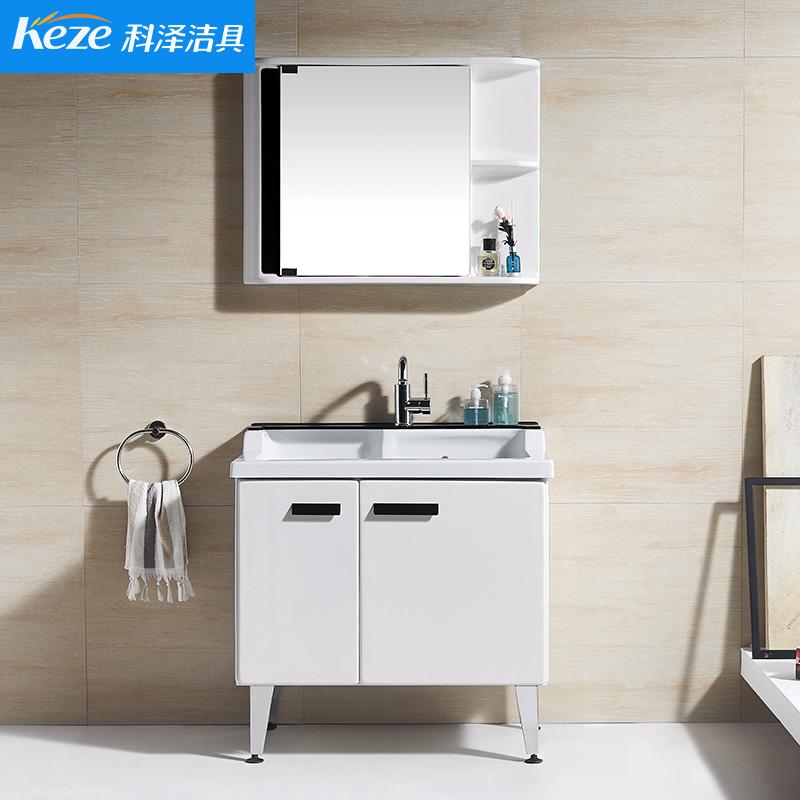 科泽浴室柜组合亚克力洗衣柜洗衣池带搓板卫浴柜洗脸盆防晒阳台柜