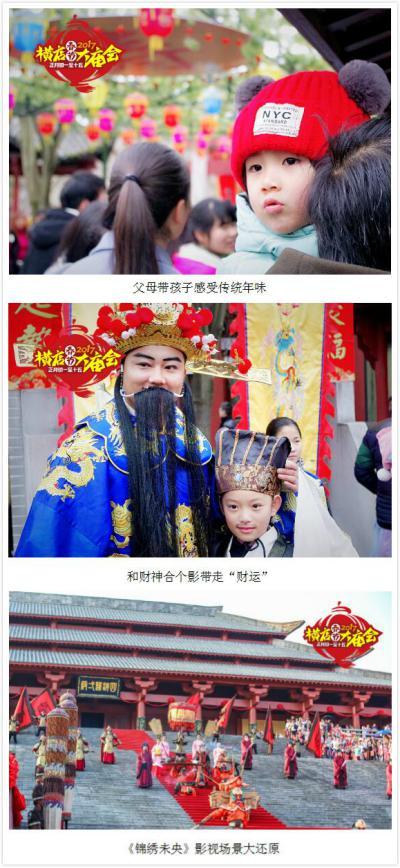 除了传统庙会,在儿童梦工场区域,精彩的小丑嘉年华让小朋友找到不一样