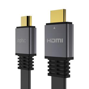 英菲克hdmi线 2.0高清线 4k电脑台式主机顶盒电视盒子ps4显示器投影仪连接信号扁线加延长米数据音视频视频线
