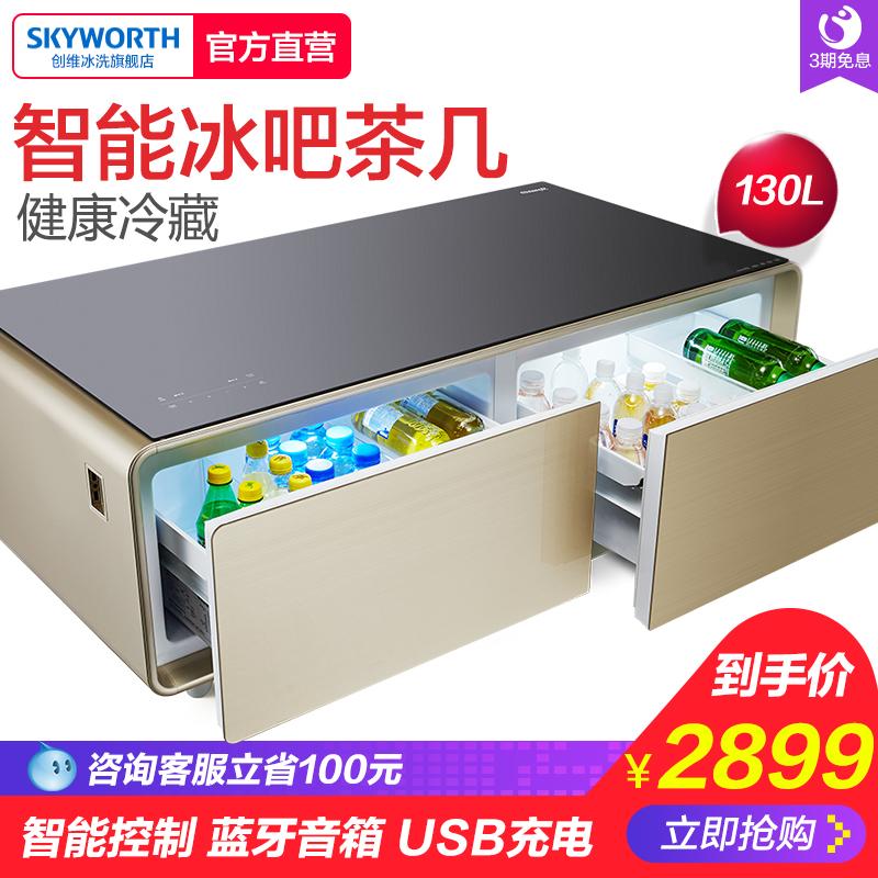 Skyworth-创维 BC-130GY 双门冰箱冷藏智能家用冰吧蓝牙音响茶几