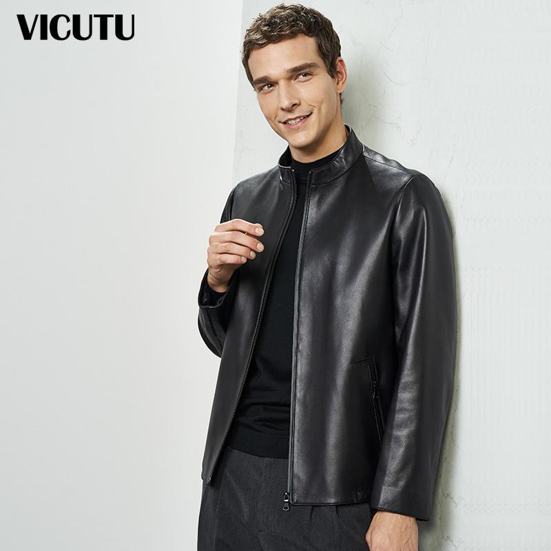 VICUTU-威可多男士皮衣羊皮革商务时尚黑色拉链立领皮衣外套男