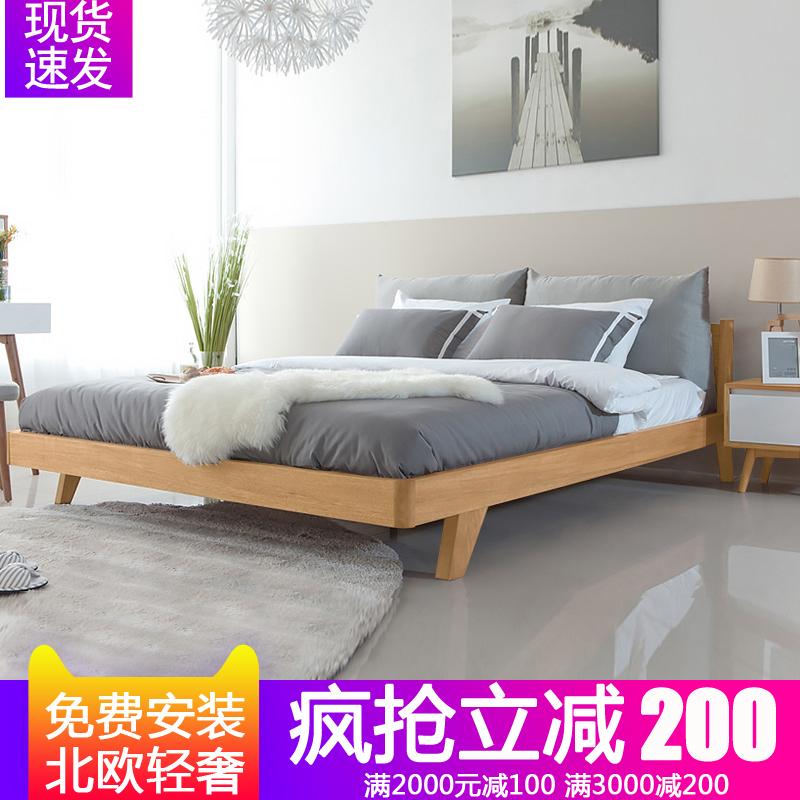 北欧ins风格实木床现代简约日式榻榻米公主床小户型主卧室双人床