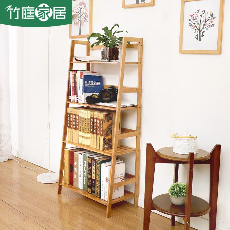 竹庭客厅楠竹小书架办公室落地阶梯置物架竹现代简约创意梯形书架