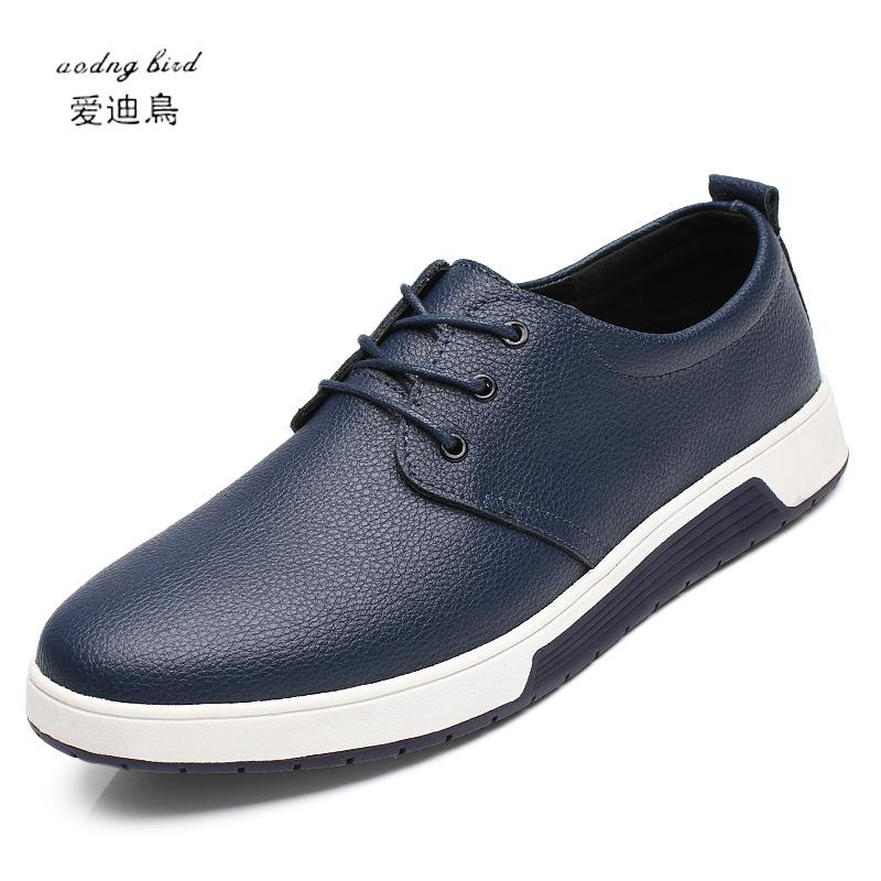 特大码男鞋子秋季男士秋天潮鞋休闲皮鞋男大号45运动46真皮47板鞋