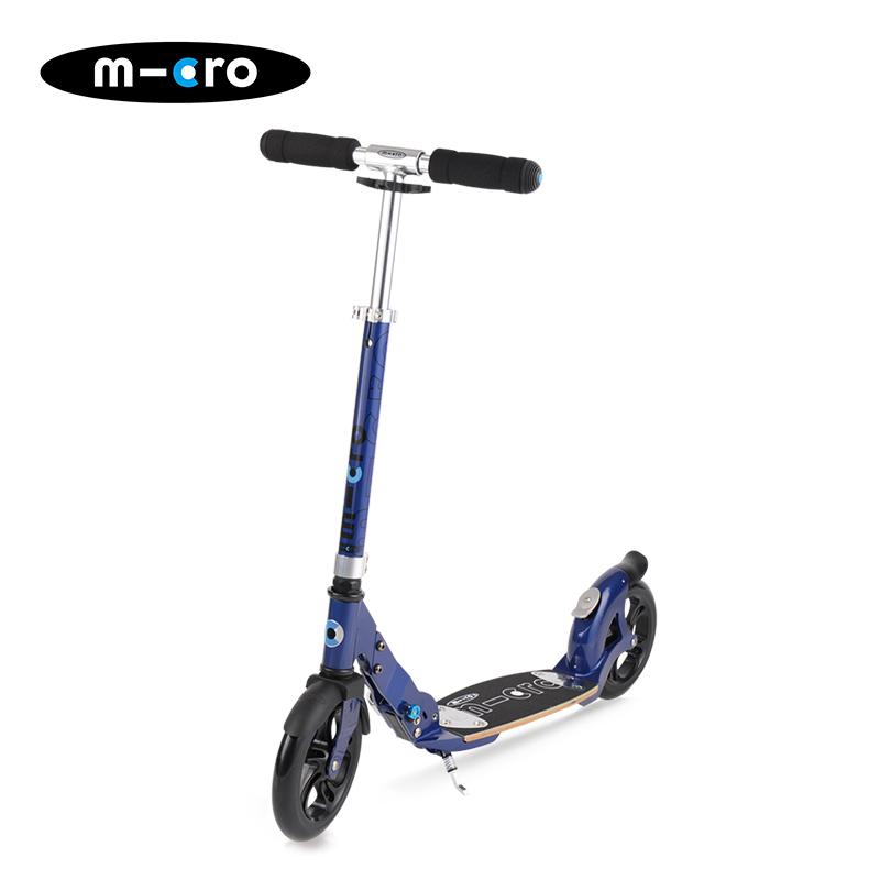 瑞士micro迈古米高灵动二轮滑板车 都市代步工具大轮折叠踏板车