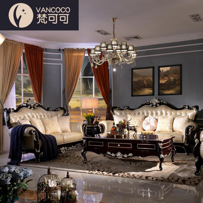 奢华欧式真皮沙发123组合客厅整装实木沙发黑檀色欧式新古典沙发